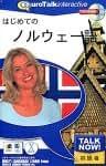 Talk Now! はじめてのノルウェー語
