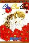 Chu・Chu・Chu 2 (マーガレットコミックス)