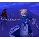 Fate/another score-super remix tracks-の詳細を見る