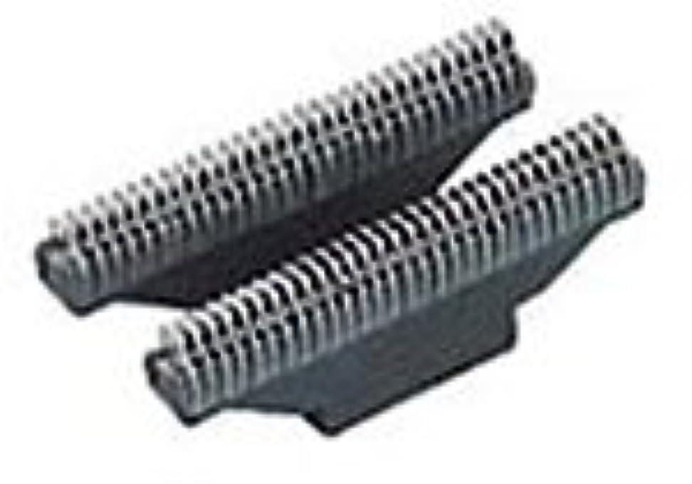 ホイットニー意図浮浪者パナソニック 替刃 メンズシェーバー用 ES9852