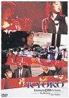 KYOKO [DVD] 画像