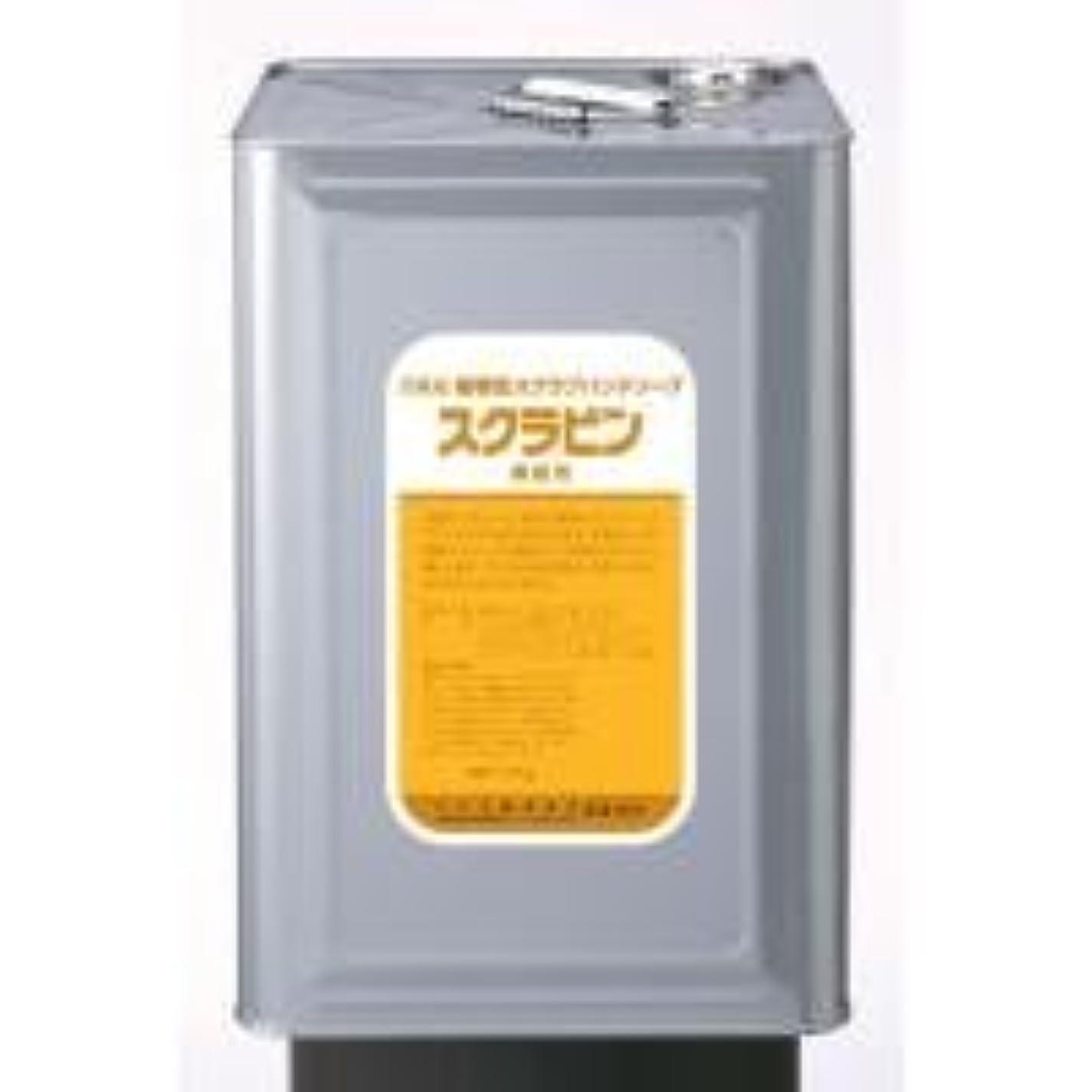 のど変換する自分の力ですべてをするサラヤ スクラビン 17kg 1缶