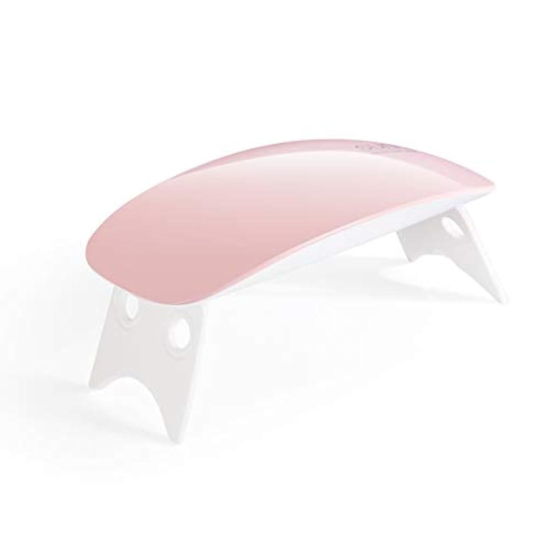 執着男らしい耐久Davine 小型LED光線療法機械USBの釘乾燥の紫外線ベーキングランプ