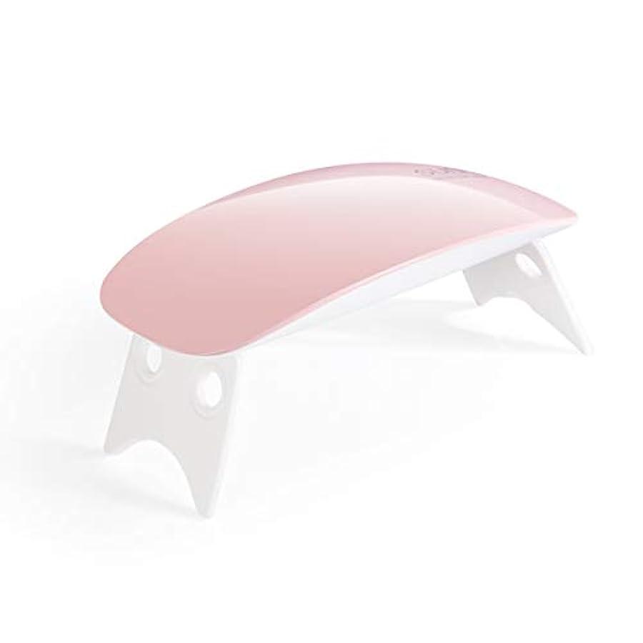 蚊チャット起点Davine 小型LED光線療法機械USBの釘乾燥の紫外線ベーキングランプ