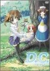 D.C. ~ダ・カーポ~ サイドエピソード vol.1 [DVD]