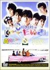 CHECKERS in TAN TAN たぬき [DVD]