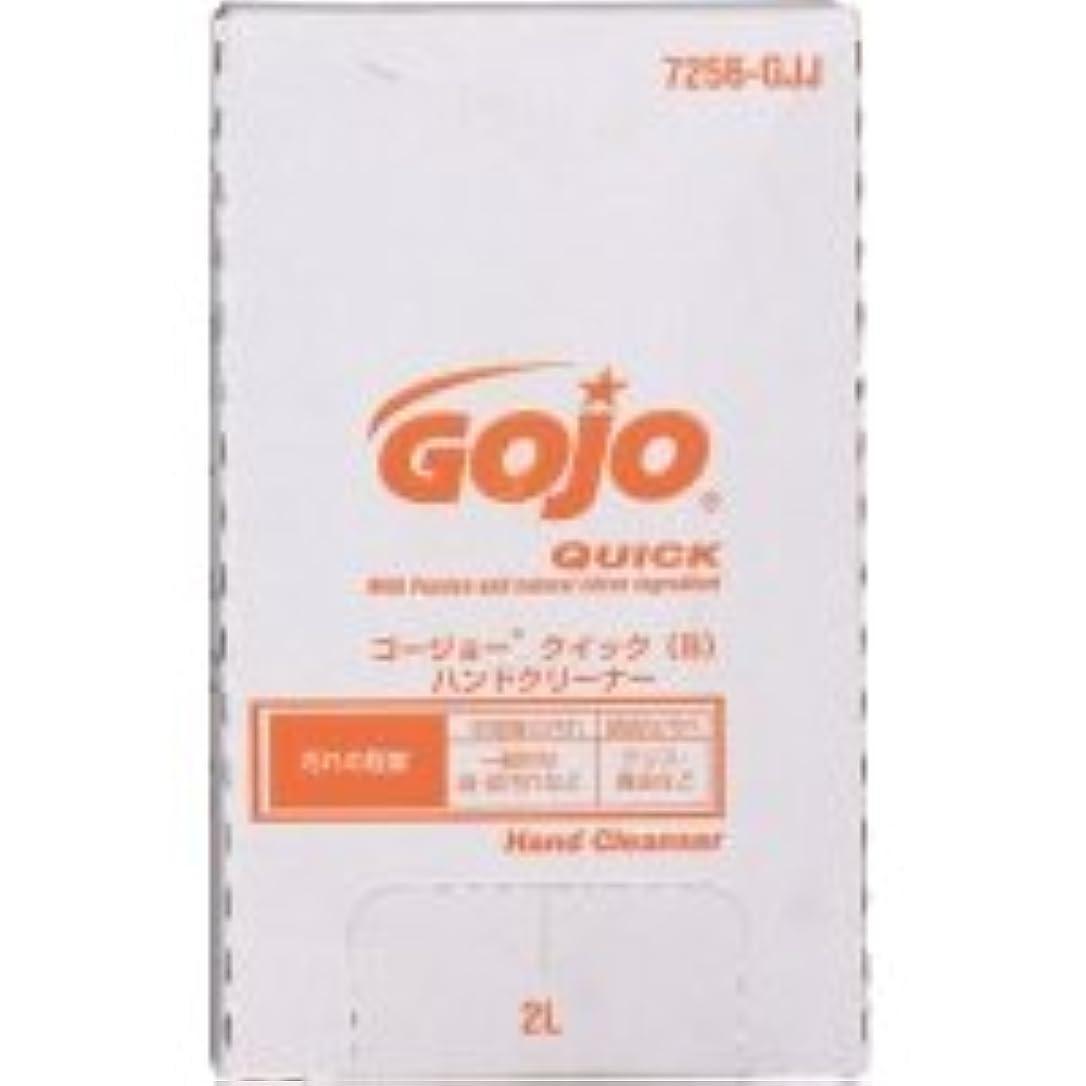 ピースラテン弱めるGOJO クイック(S)ハンドクリーナー ディスペンサー用 2000ml 1個