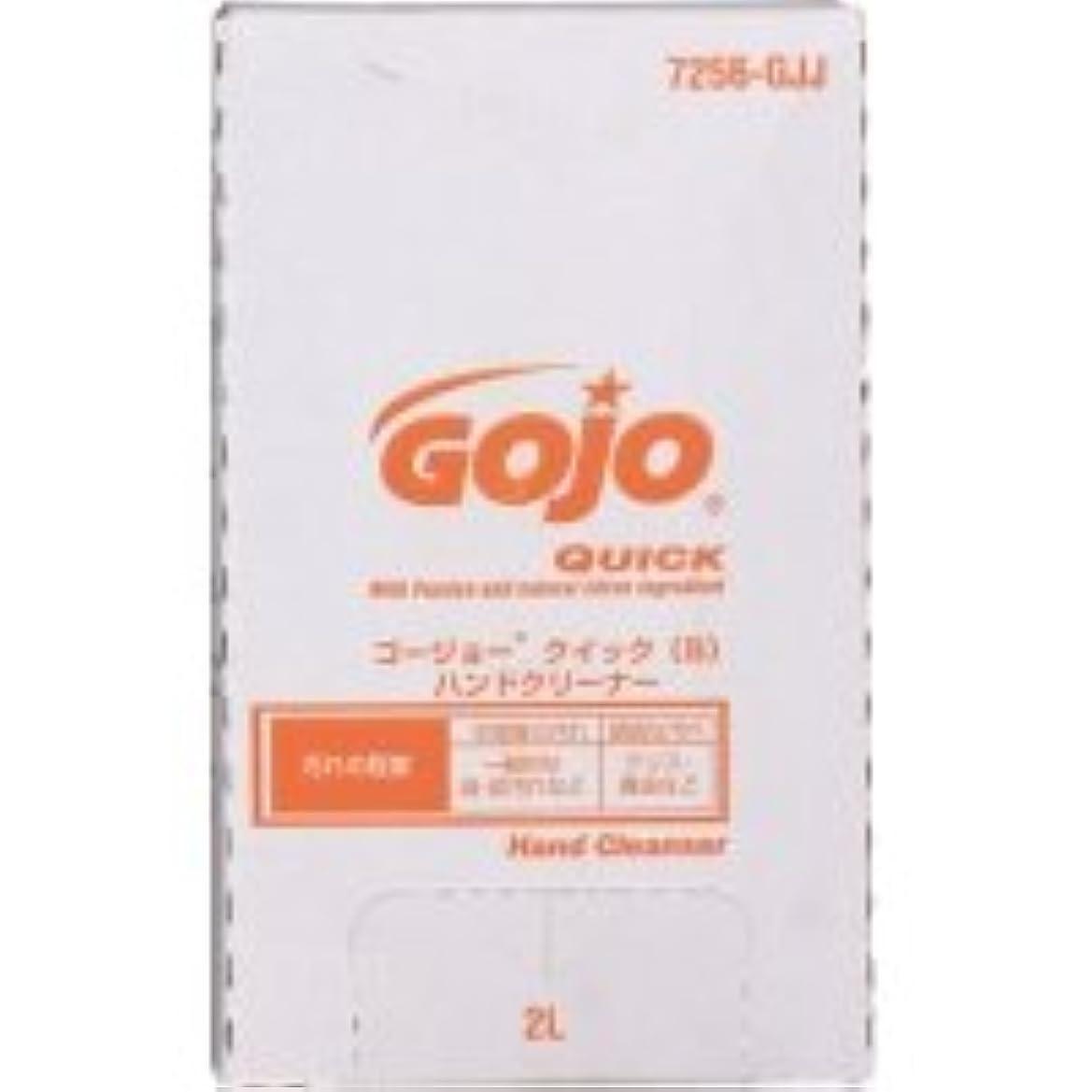 必要性選択火炎GOJO クイック(S)ハンドクリーナー ディスペンサー用 2000ml 1個