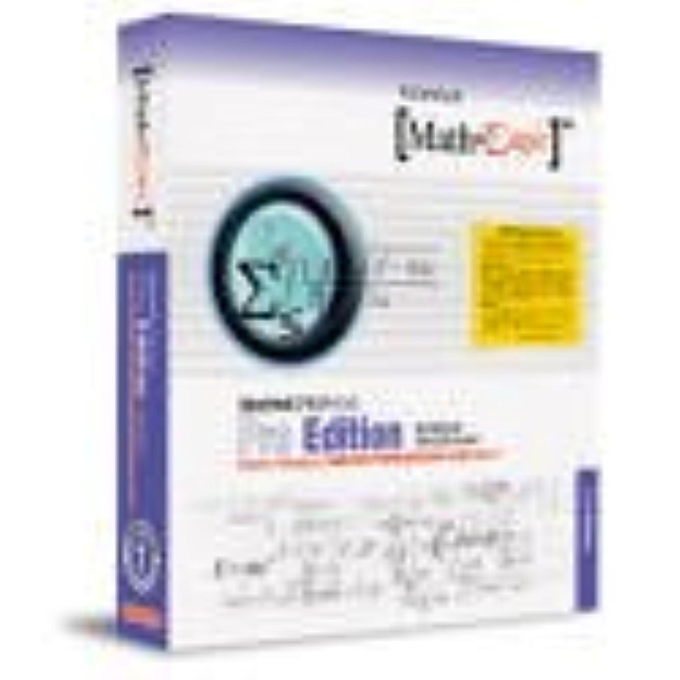 息切れ否認する上昇MathMagic Pro Edition Macintosh版 アカデミック版