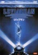 リバイアサン [DVD]の詳細を見る