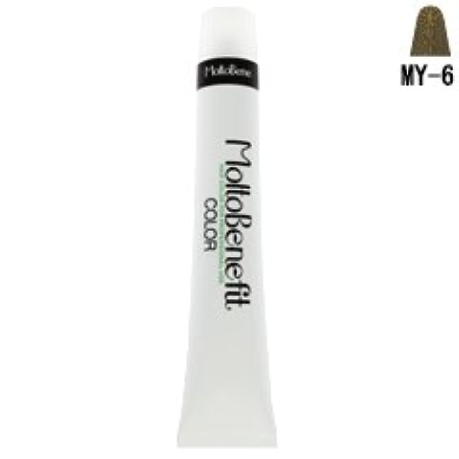 スペシャリスト消化乳白色【モルトベーネ】フィットカラー グレイライトアップカラー MY-6 マットイエロー 60g