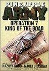 パイナップルarmy 7 (ビッグコミックス)