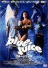 キャサリン・ゼタ=ジョーンズのブルー・ジュース