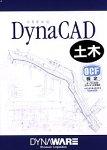 Dyna CAD 土木 Ver.7.0 <初年度保守サービス付>