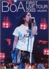 BoA 1st LIVE TOUR 2003~VALENTI~ [DVD] 画像