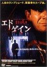 エド・ゲイン [DVD]