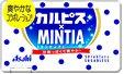 ミンティアカルピス×ミンティア 50粒(7g)