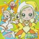 おジャ魔女BAN2CDくらぶその7 おジャ魔女キャラクターミニアルバムシリーズ(3)飛鳥ももこ