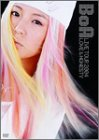 BoA LIVE TOUR 2004-LOVE & HONESTY- [DVD] 画像