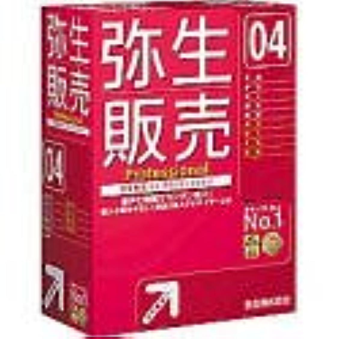 賞ジャグリング言語学【旧商品】弥生販売 04 Professional