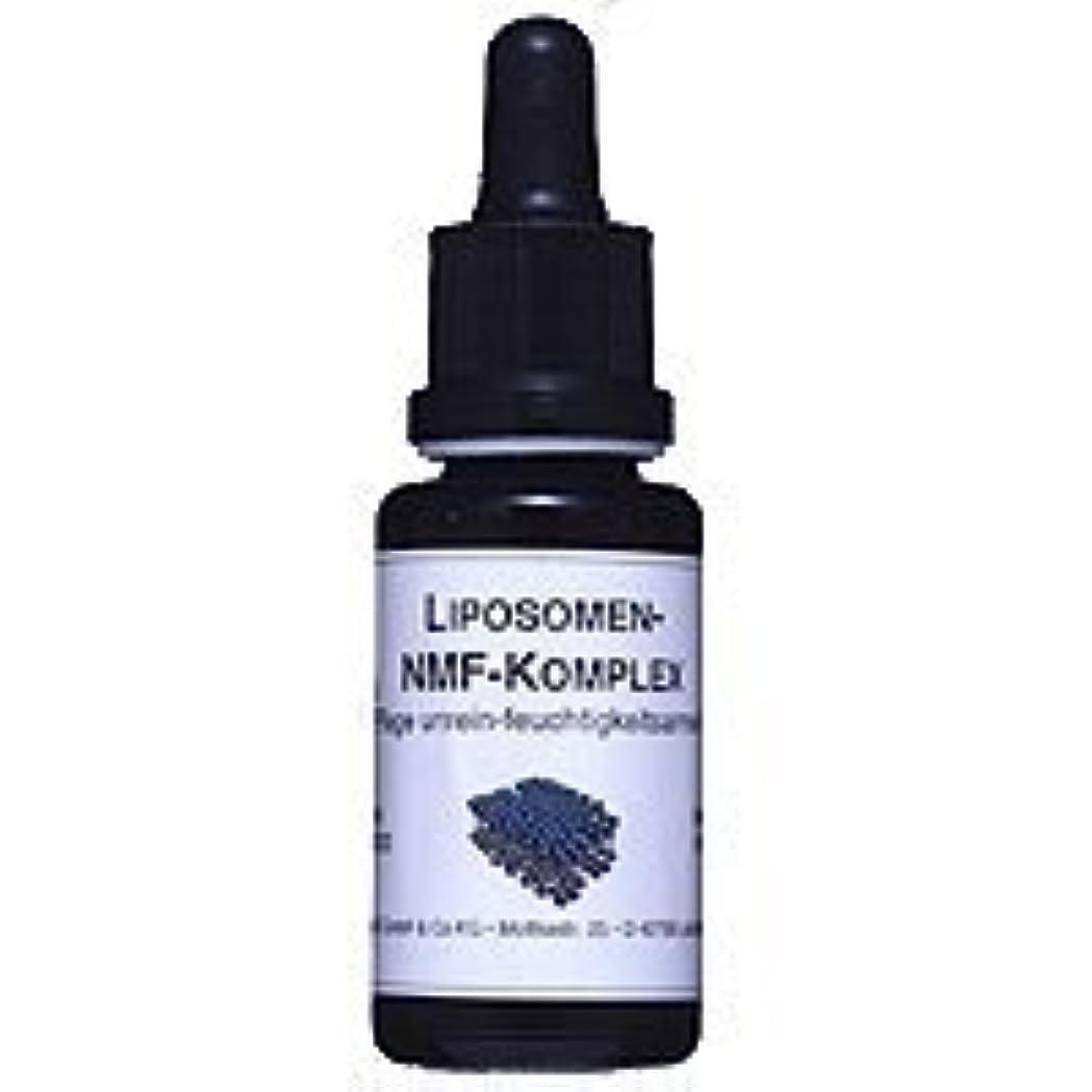 疫病遺棄された削除するコンプレックス LPN 20mL (NMF)