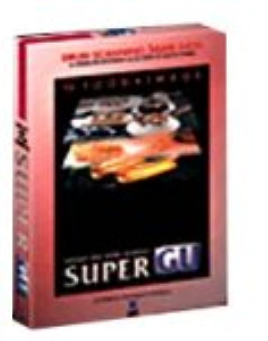 偽善者工業用延ばすSUPER GU10 FOOD&IMAGE