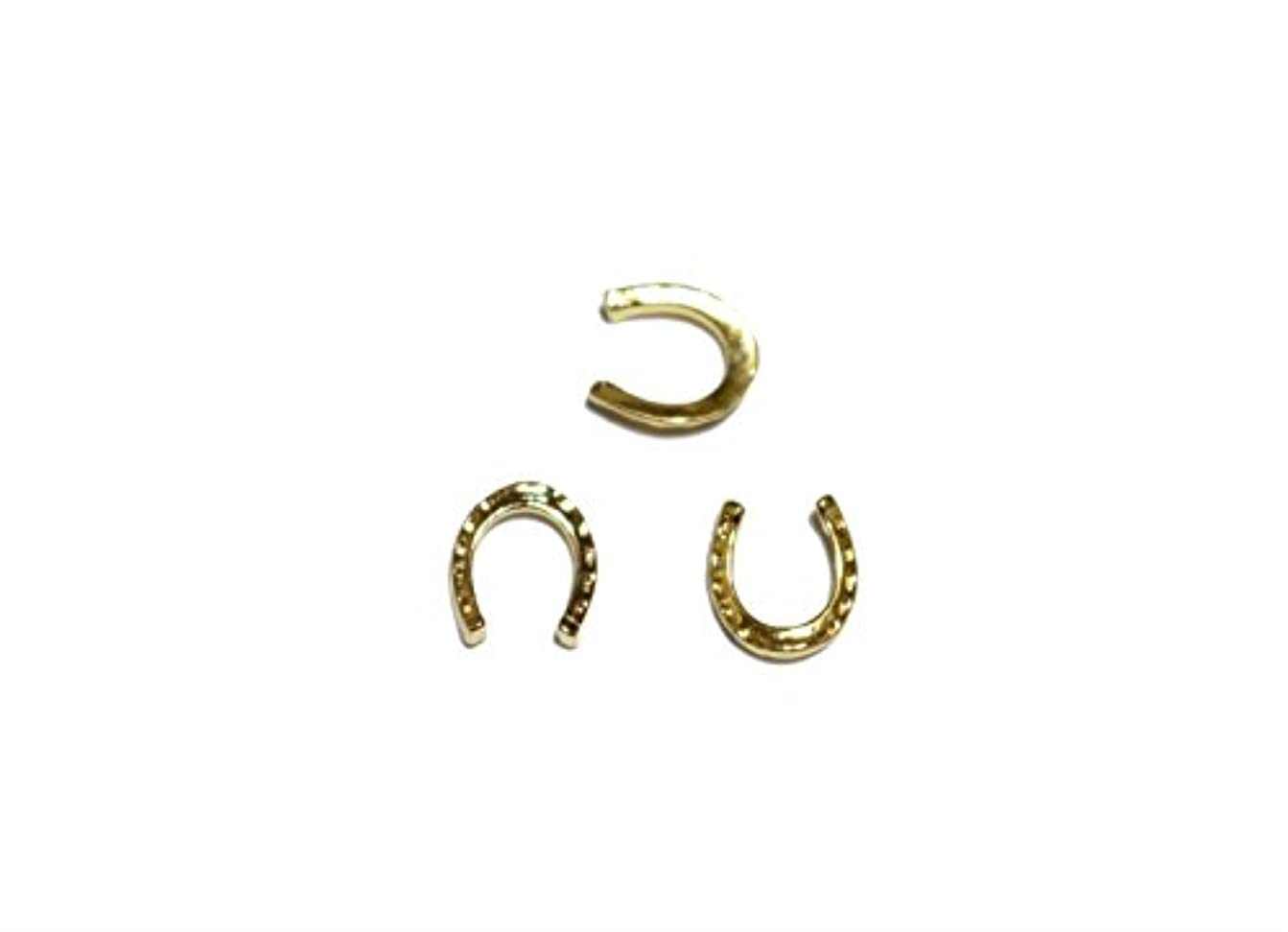 スリラー忠実な明確な【jewel】メタルネイルパーツ ホースシュー 5個入 ゴールドorシルバー スタッズ ジェルネイル デコ素材 (ゴールド)