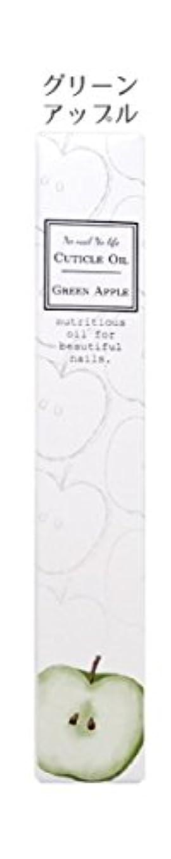 明確なゴミ箱を空にする到着キューティクルオイル【グリーンアップル】ペンタイプで携帯にも便利!