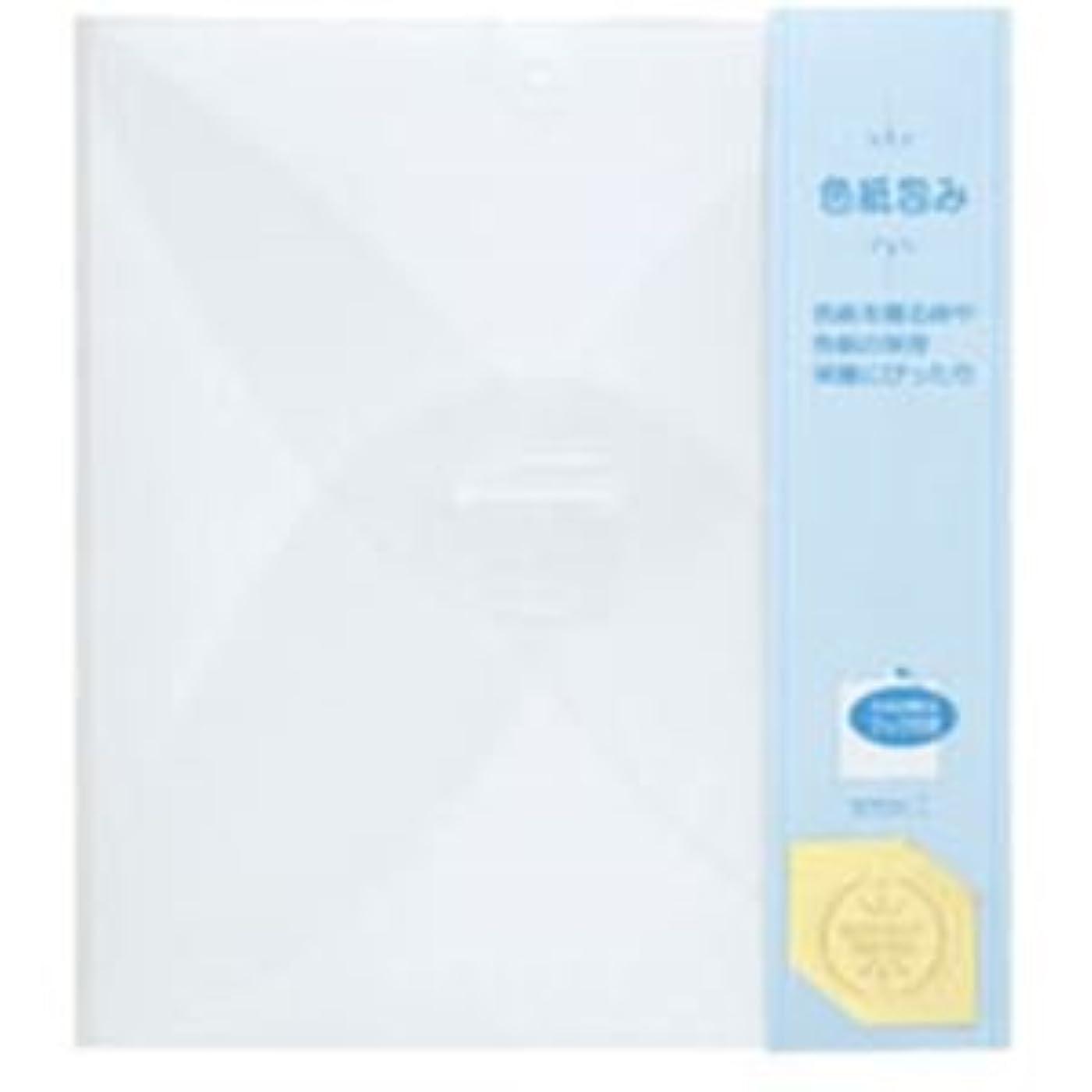 損失連鎖挨拶する(業務用20セット)ミドリ カラー色紙包み 33037006 透明