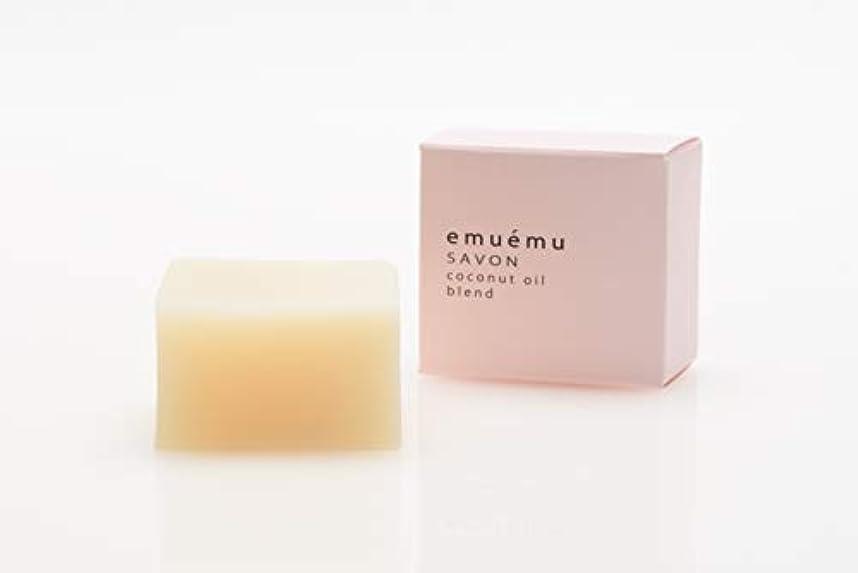 朝ごはんすずめファイルモイスチャー洗顔用石鹸 50g [エミューオイル配合]