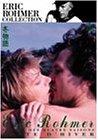 冬物語 [DVD]