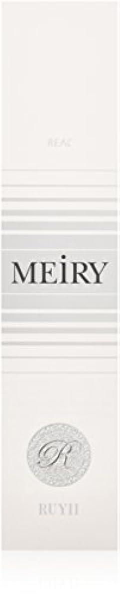 口述するなんとなく宗教的なメイリー(MEiRY) ヘアカラー  1剤 90g LIGHTNER