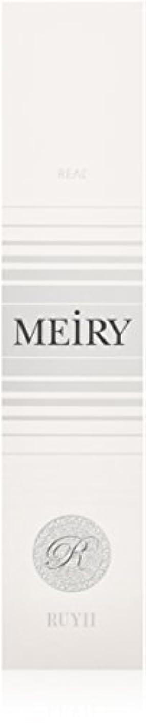メイリー(MEiRY) ヘアカラー  1剤 90g LIGHTNER