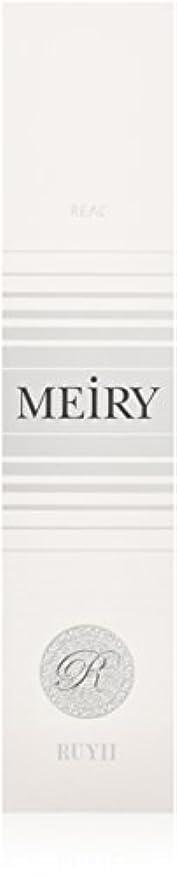 有益な位置づけるとにかくメイリー(MEiRY) ヘアカラー  1剤 90g LIGHTNER