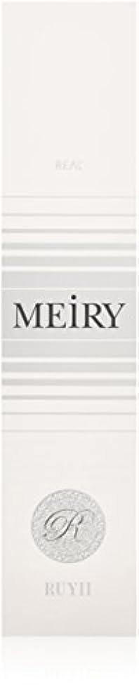静かに会計士こんにちはメイリー(MEiRY) ヘアカラー  1剤 90g LIGHTNER