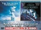 「デイ・アフター・トゥモロー」 スーパー・パック デイ・アフター・トゥモロー / シザーハンズ [DVD]