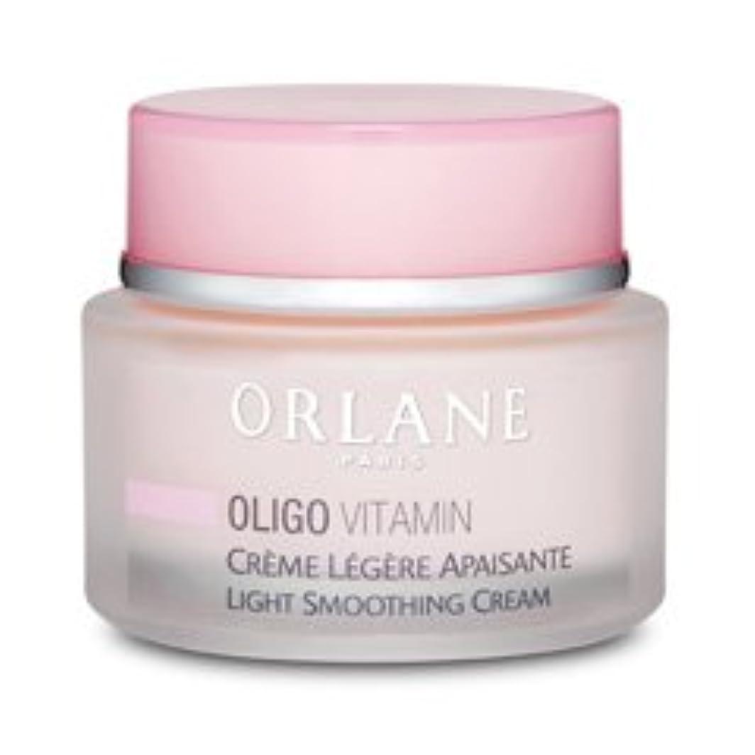 密流産憂慮すべきオルラーヌ(Orlane) オリゴ ライト スムージング クリーム 50ml [並行輸入品]