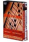 ミュージック・オブ・ハート コンプリートBOX [DVD]の詳細を見る