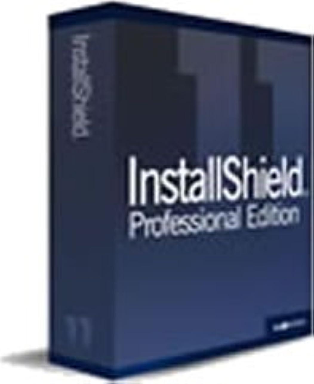 効能対象レコーダーInstallShield 11 Professional 日本語版