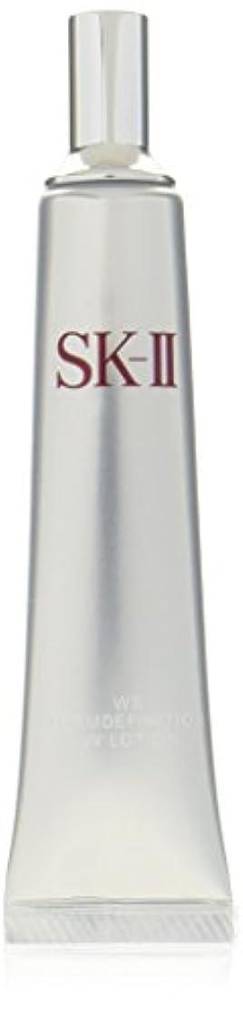 寄付洗練オーストラリア人SK-II ホワイトニングソース ダーム?デフィニションUVローション SPF50/PA+++ 30g
