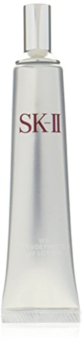 出しますサスティーン誘うSK-II ホワイトニングソース ダーム?デフィニションUVローション SPF50/PA+++ 30g