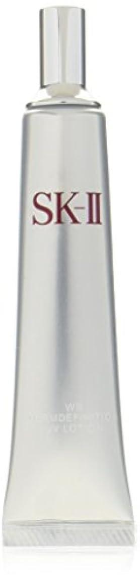 ライナーの配列販売計画SK-II ホワイトニングソース ダーム?デフィニションUVローション SPF50/PA+++ 30g