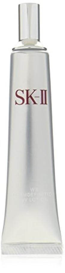 ダイバー死すべきバターSK-II ホワイトニングソース ダーム?デフィニションUVローション SPF50/PA+++ 30g