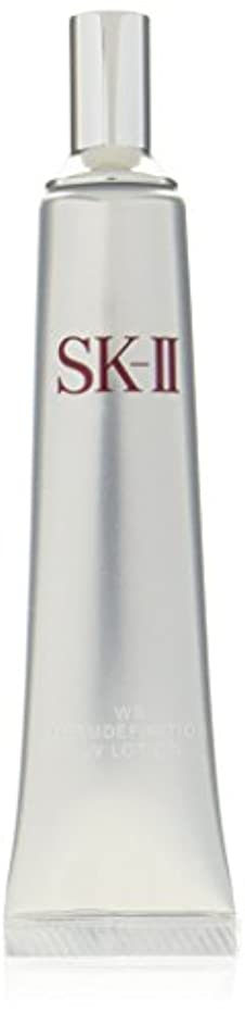 主導権スキル九SK-II ホワイトニングソース ダーム?デフィニションUVローション SPF50/PA+++ 30g