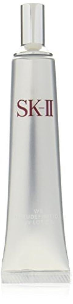 雄大なパキスタン人カイウスSK-II ホワイトニングソース ダーム?デフィニションUVローション SPF50/PA+++ 30g