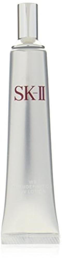 扱いやすい不正直シダSK-II ホワイトニングソース ダーム?デフィニションUVローション SPF50/PA+++ 30g