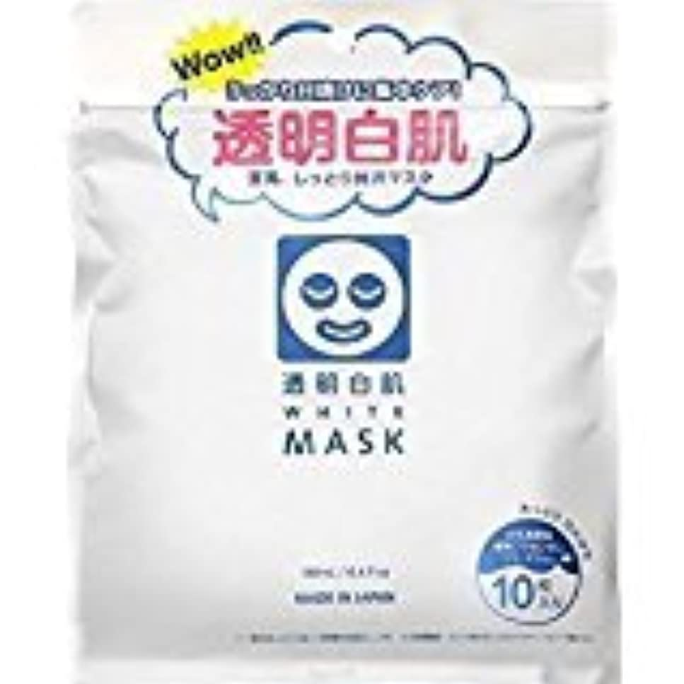 特定の広く絶望的な石澤研究所]透明白肌 ホワイトマスク N10枚入 (48枚セット)