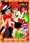 魔法使いTai! Vol.5 [DVD]