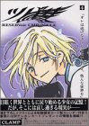 ツバサ 豪華版4—Reservoir chronicle (4)    Shonen magazine comics