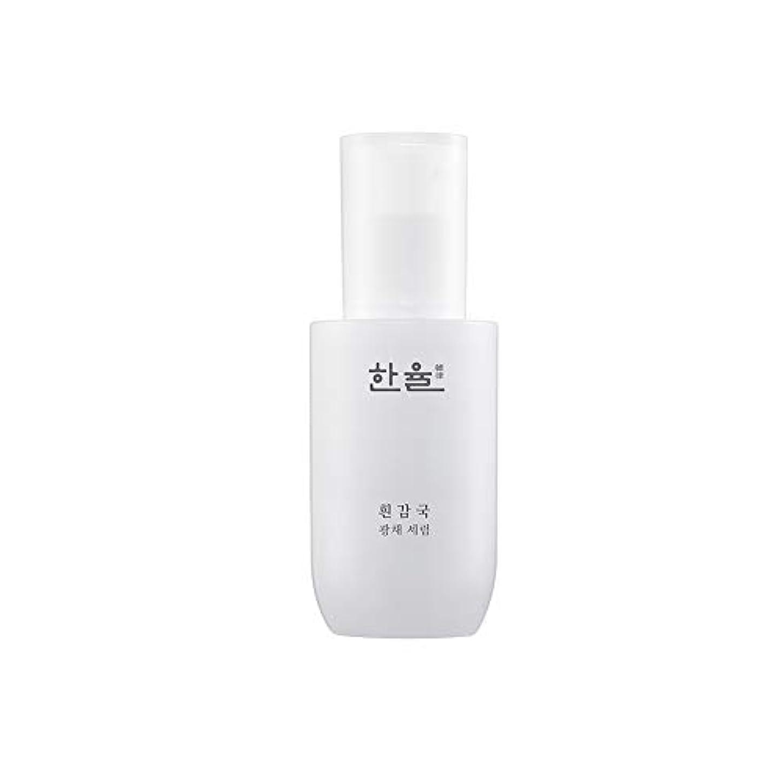 荷物ブランドシール【HANYUL公式】 ハンユル 白菊 光彩セラム 40ML / White Chrysanthemum Serum